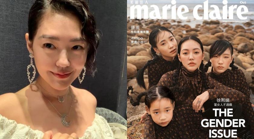 小S帶三女兒再登雜誌封面!「逆齡20歲」網驚嘆:根本姐妹