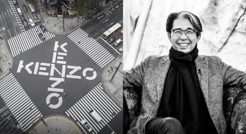 憾!一月才推全新個人品牌,KENZO 創辦人高田賢三染武肺病逝