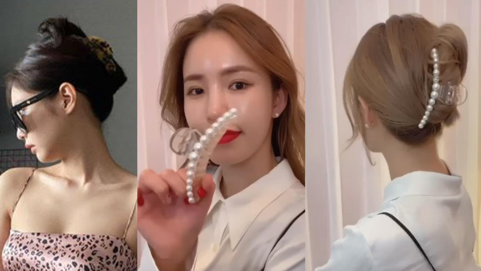 大媽感與時尚風就差在這一點!造型師示範韓女星最愛的鯊魚夾隨興慵懶髮型