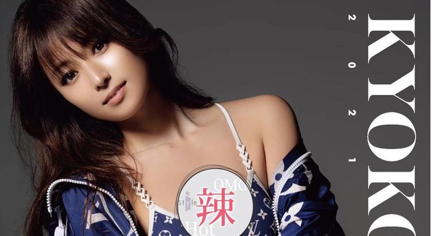 深田恭子「爆乳比基尼」推2021年曆!親留言「#請讓我和你在一起」太有誠意
