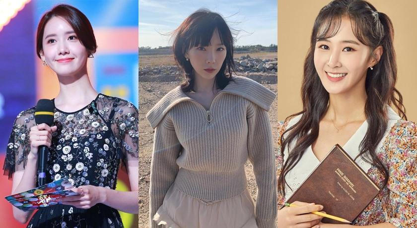 太妍、潤娥、俞利出席友人婚宴!穿「禮貌私服」同框照曝光了