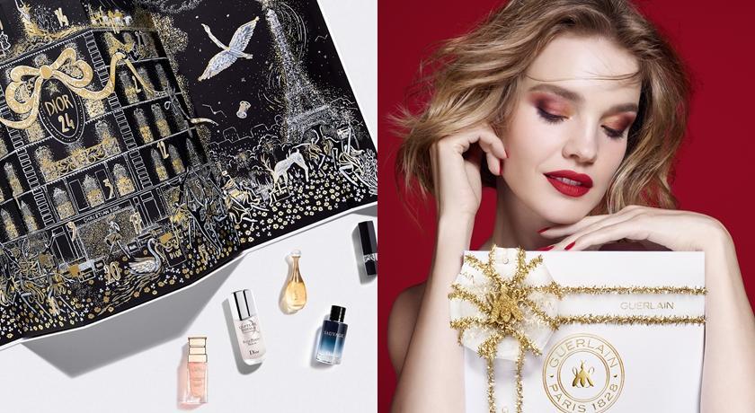 美妝雙11太殺!嬌蘭獨家買贈、Dior超限量倒數日曆全都「一鍵到手」
