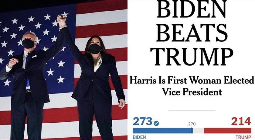 美媒宣布拜登當選!明星洗版狂歡「她」太開心秀屁股蛋熱舞