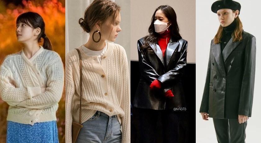 【時尚前後台Top 5】舒淇「激凍齡」直播、男歌手大膽穿女裝拍雜誌