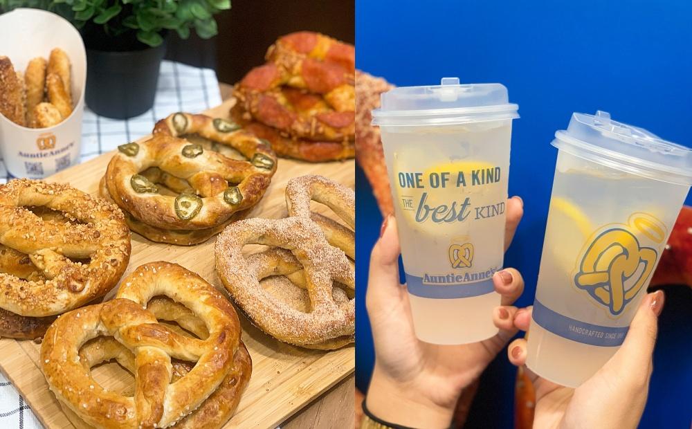 美式小吃「扭結蝴蝶餅」6種鹹甜口味任選!台北信義店每日現烤出爐