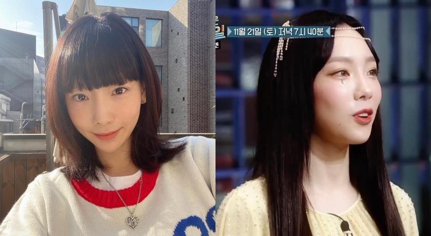 太妍化身幸運女神!臉上小細節「美哭」網友