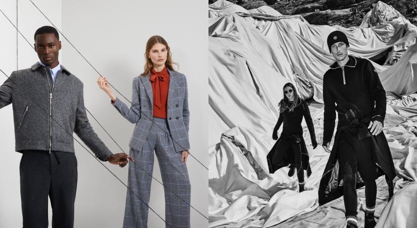 永續時尚救暖化!英皇室「隱藏版」時尚指標推聯名、Bally登聖母峰清垃圾