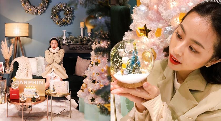 2020耶誕》最美點燈超療癒!芳香精露+雪花球「為肌膚開燈」