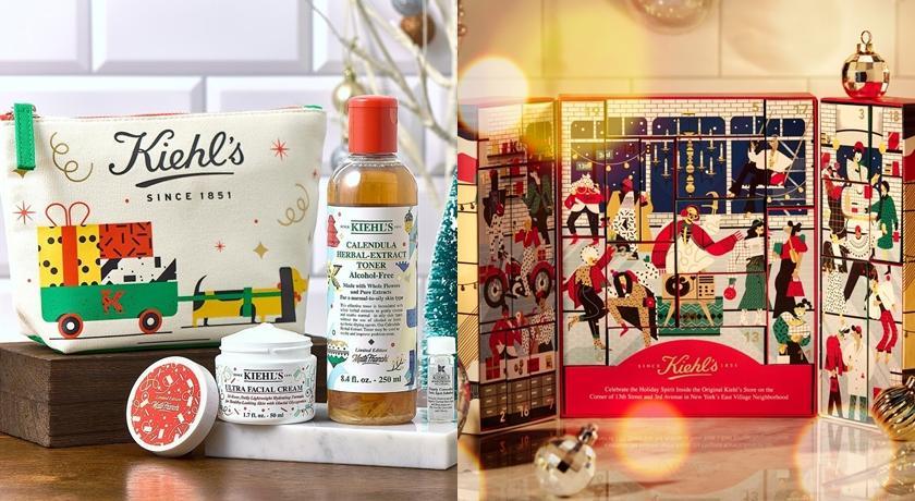 2020耶誕》Kiehl's太欠買!倒數月曆3000入手、淡斑精華首度換耶誕新裝