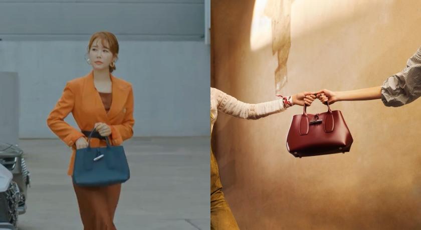孫藝珍、劉寅娜韓劇女神都愛這款!Longchamp「隱藏版紅牌包」藏了一隻貓?