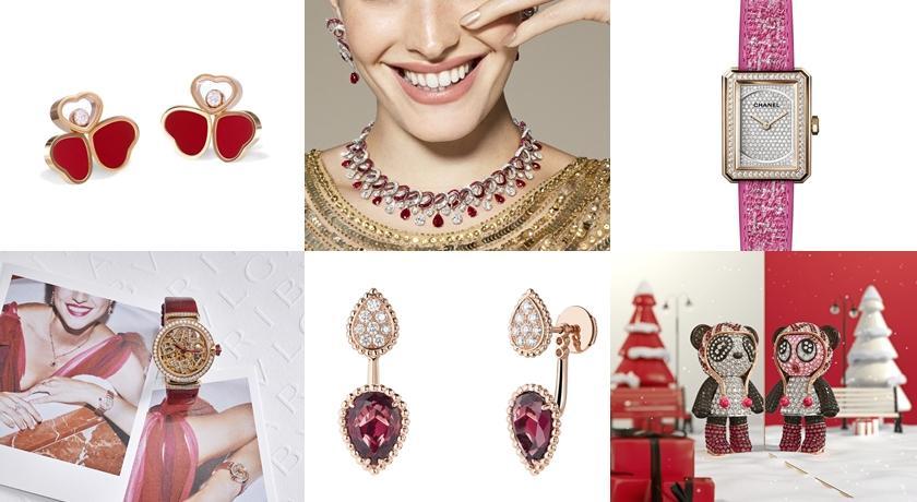「紅色珠寶」散發濃濃耶誕味!紅寶石、愛心、LV 娃娃萌翻了