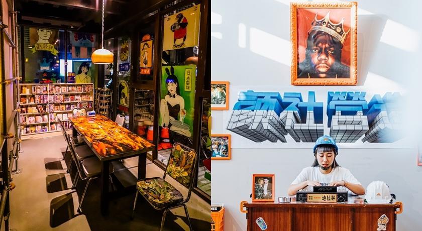不只在復古錄影帶店吃詹記!「亞洲最佳酒吧、嘻哈廠牌顏社」集體快閃台中