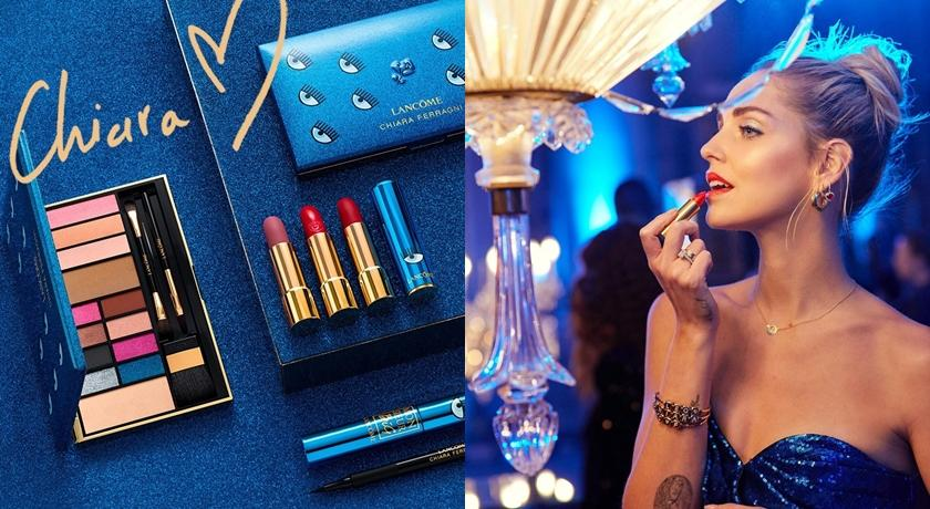 秒殺的蘭蔻 x Chiara眨眼系列又來了!女神部落客以「時髦藍」引爆美妝控2021新戰場