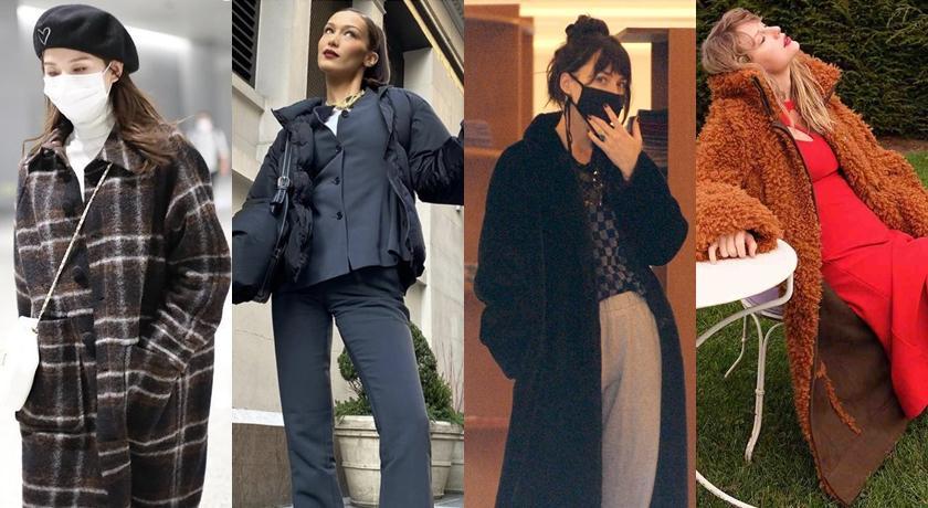 寒流來到底該穿羽絨或大衣?女星「外套喜好」大多偏向這款