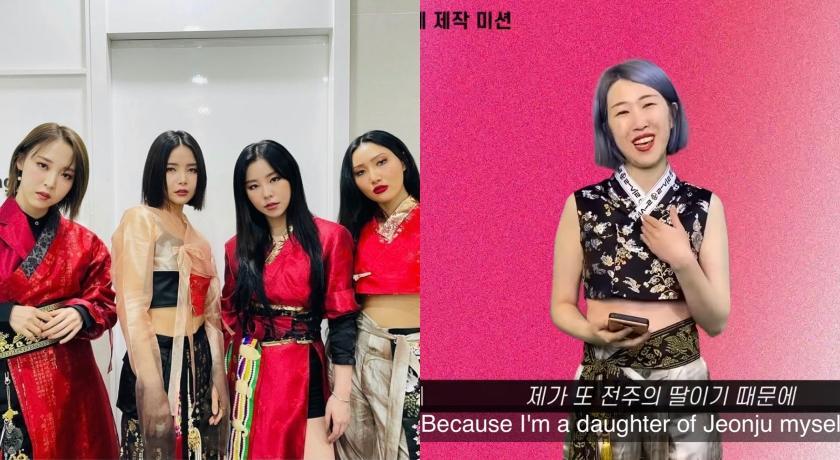 韓女團穿韓服被中國小粉紅指「盜用文化」!設計師暴怒回嗆:是要解釋什麼?