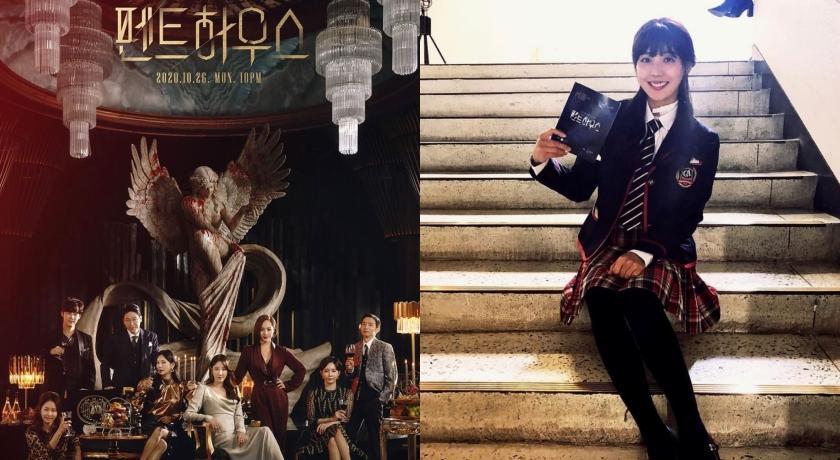 韓劇《Penthouse》灑狗血再爆紅!40歲女星演回高中生超驚人
