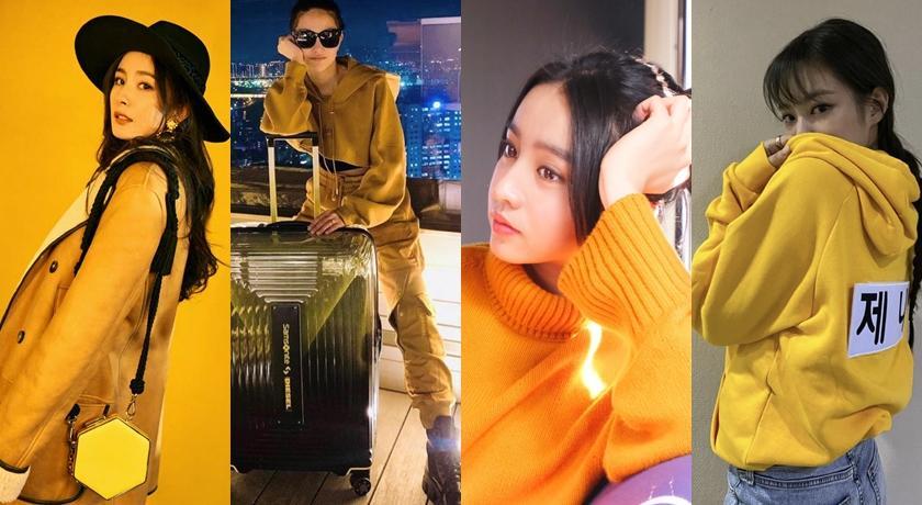 全亞洲女星都在穿!檸檬黃、計程車黃、鵝黃掀「黃色風暴」