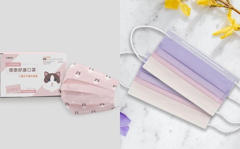 新年戴口罩防疫賣萌!「乾燥玫瑰粉、粉紅貓咪口罩」少女心大爆發