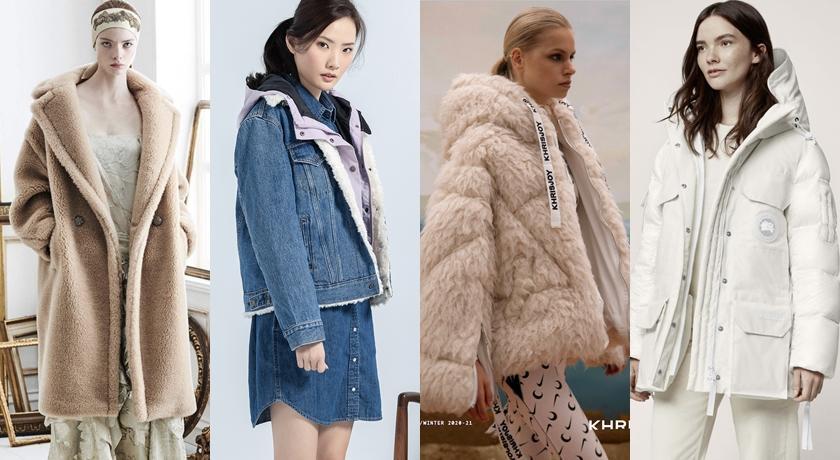 到底誰說冬天只能穿「羽絨服」!毛呢大衣、機能外套也超保暖