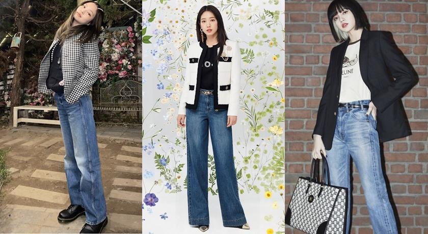朴信惠、Lisa 都在穿「寬管牛仔褲」!高腰款看起來腿變長了