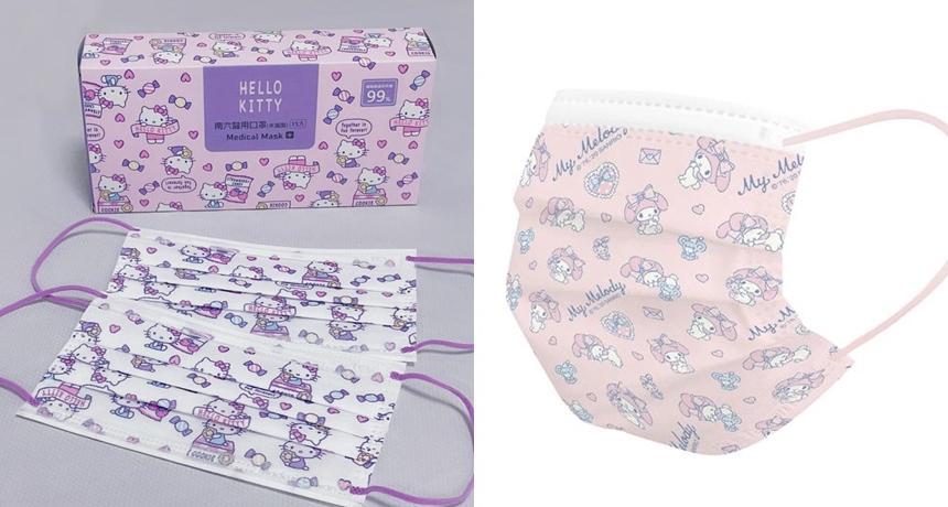 「Hello Kitty醫療口罩」超商就能預購!繽紛糖果色+滿版蝴蝶造型萌翻