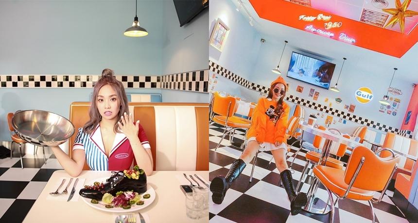 Kimberly陳芳語在這拍MV!新北爆紅「復古美式餐廳」秒飛出國打卡