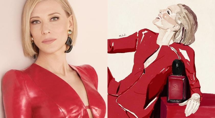 「精靈女王」火紅緊身外套下什麼都沒穿!網驚嘆:一點都不「林森北」超強