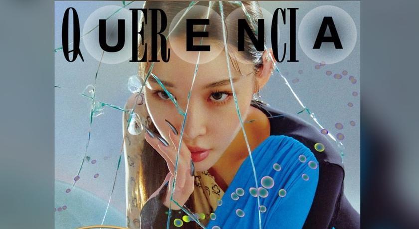 武肺激發超能量?韓女歌手請夏新專輯推「21首」新歌太強了