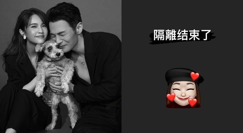 真正的「見面照」曝光了!楊丞琳、李榮浩公開超甜居家影片
