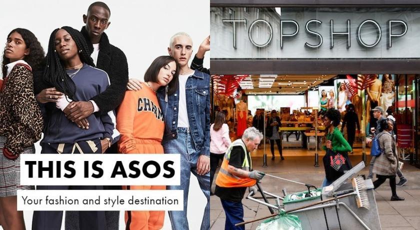 疫情下進帳狂掉10億美元!ASOS確定收購Topshop四品牌