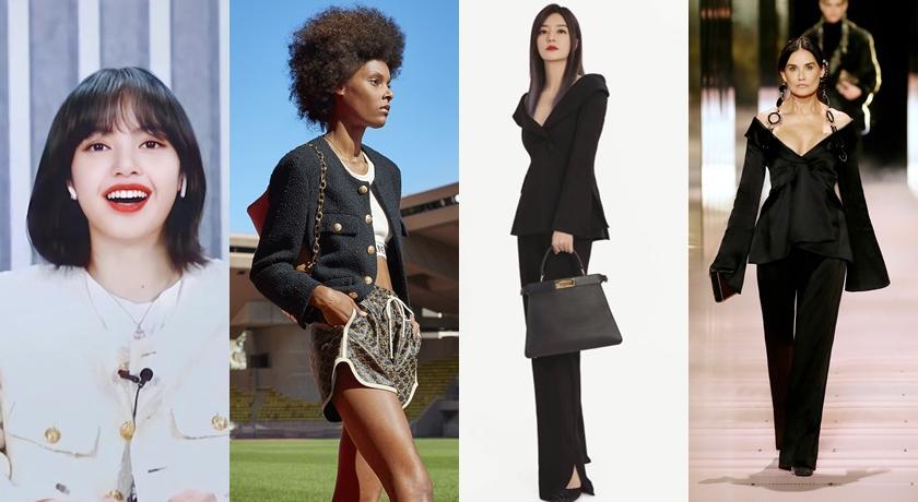 【時尚前後台Top 5】全智賢「黑長直髮」勝超模、女神卡卡口罩上竟有鉚釘