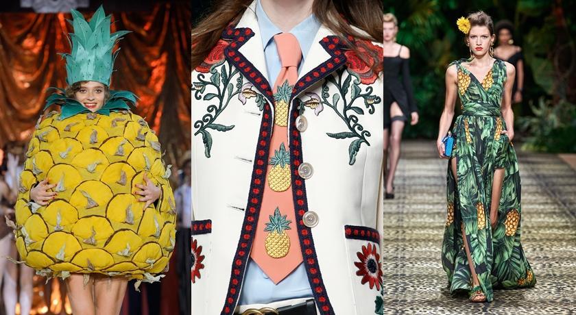 不只營養還超時髦!GUCCI、D&G 早把「鳳梨」設計在衣服上