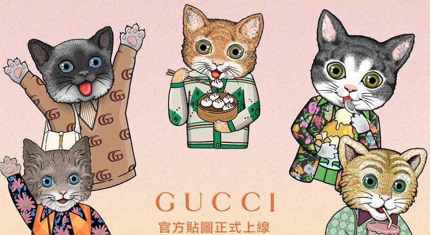 搶先全球揹上「珍奶色」1955包!會吃懂穿搭「GUCCI 貓咪」貼圖免費下載