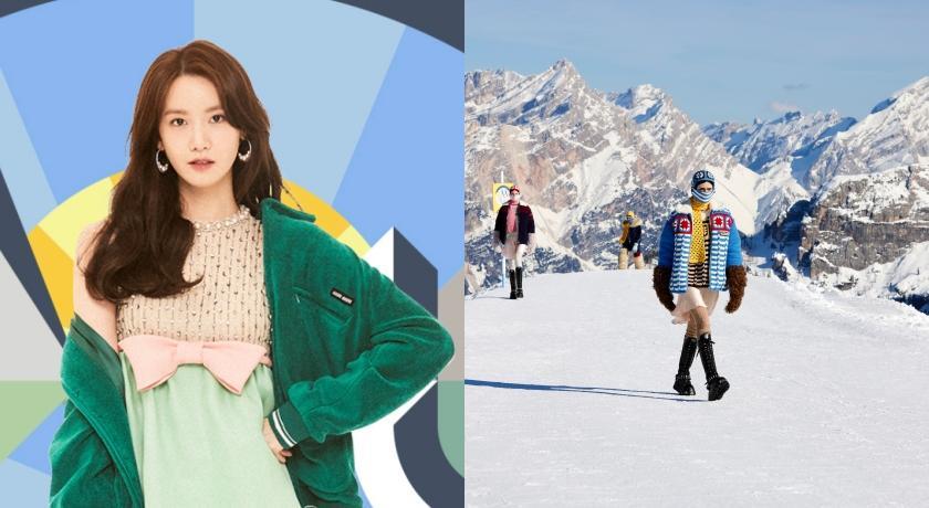 潤娥甜曝「絕對領域」陪看秀!MIU MIU雪地外套底下藏亮點