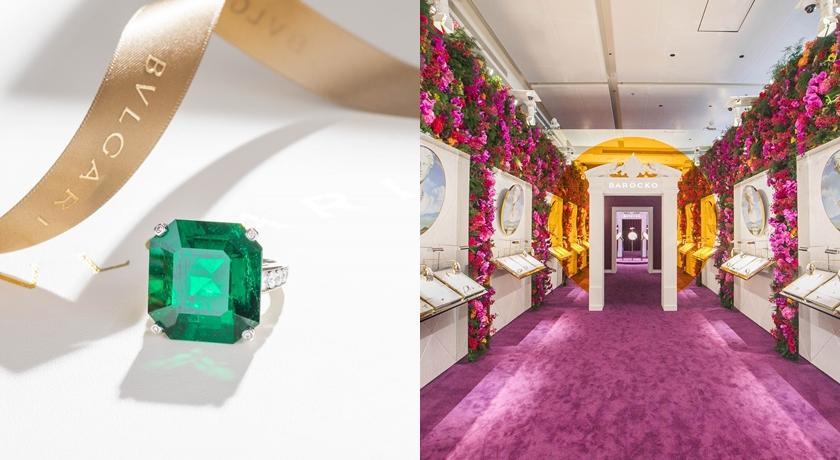 寶格麗珠寶展總價超驚人!其中一顆「無油祖母綠」就要三億