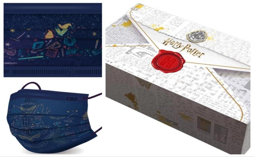 中衛限量「哈利波特口罩」魔法迷必收!入學通知外盒暗藏驚喜