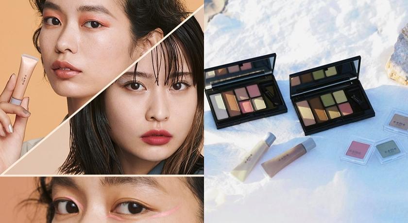 日本少女最愛 GU 彩妝終於來了!眼影、口紅全系列日本製造竟然只要390