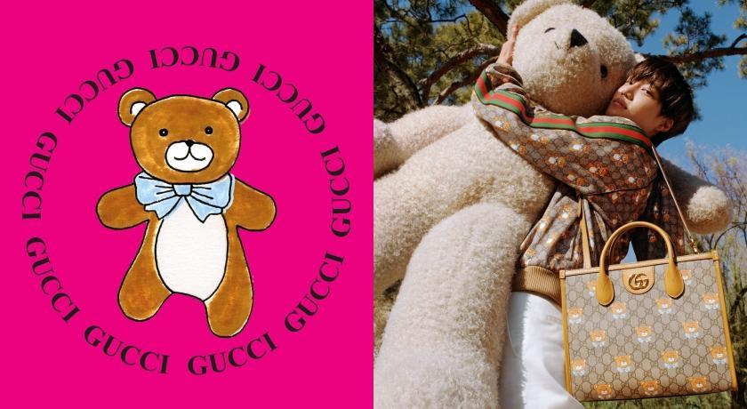GUCCI老花被亂畫「熊熊塗鴉」?EXO KAI聯名系列台灣售價、首賣時間曝光