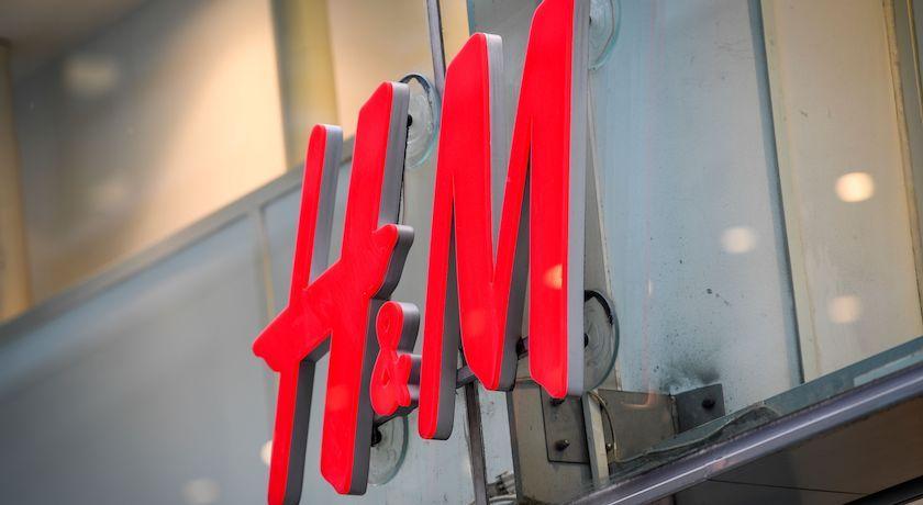 新疆棉風波未平!H&M再被舉報「問題中國地圖」遭約談