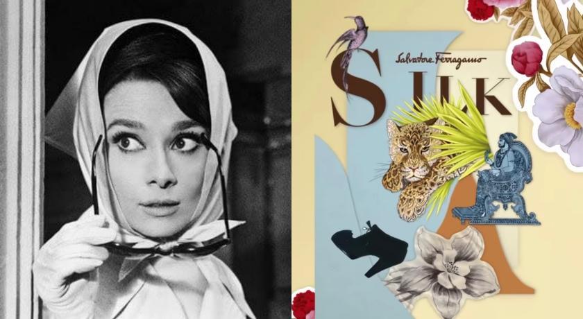 奧黛麗赫本也著迷!Ferragamo千款絲巾圖樣全出自「她」手
