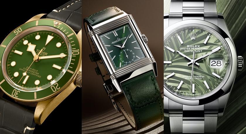 2021WW》勞力士、卡地亞都在出!今年最火腕錶就是「綠面」