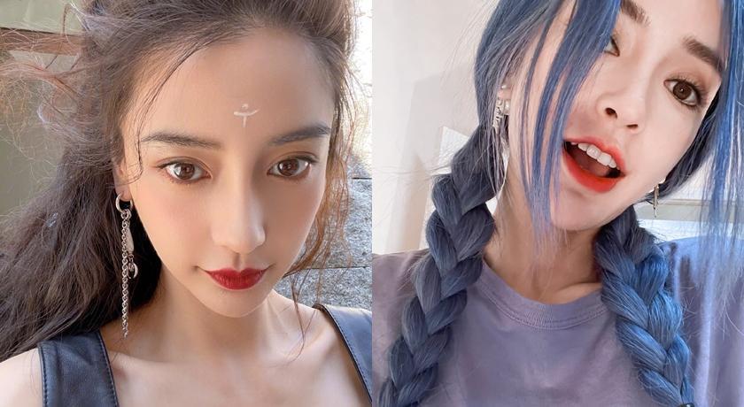 Angelababy 曬「動漫藍」夢幻髮色自拍!對比遊戲內建人物網驚呼:複製貼上?
