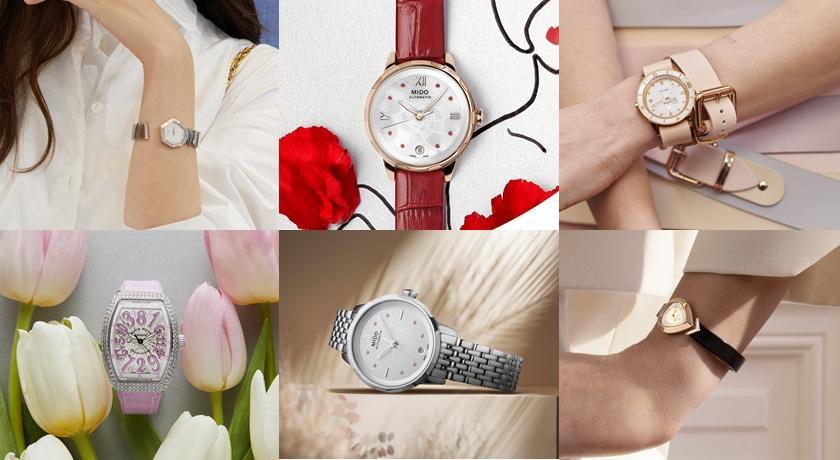 幫媽媽選一只「漂亮腕錶」!母親節就要高貴紅色、絢爛鑽石