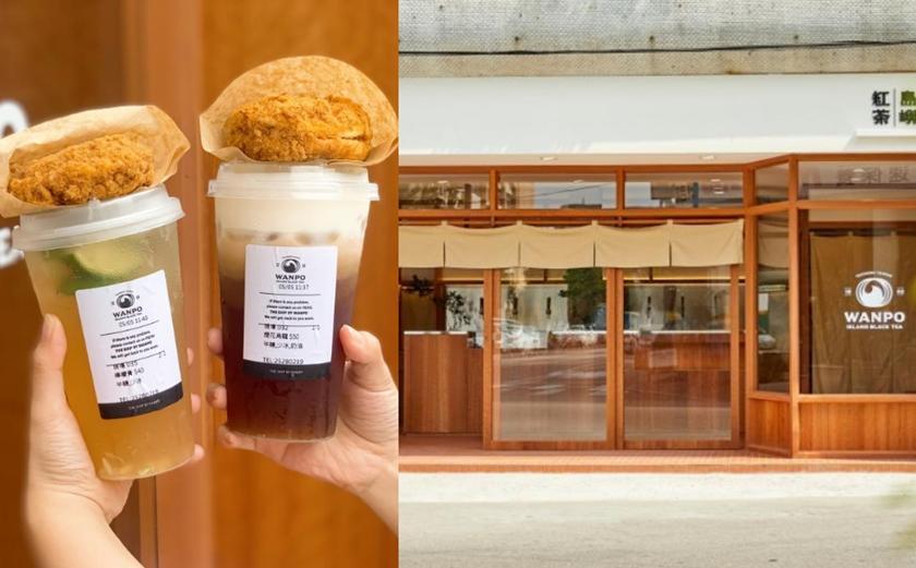 台中「萬波概念店」日系裝潢超有質感!奶蓋飲品+肉鬆麵包限定組合