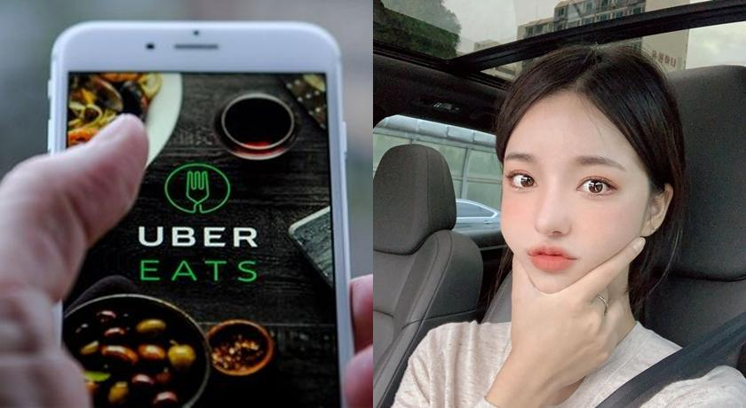 UberEats也可以買面膜、痘痘貼!「口罩肌」熱銷 TOP5 半小時送到家門口