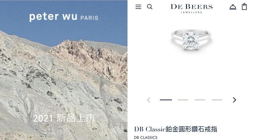 竟然連鑽石都能網購!防疫期間「精品線上購物」超乎想像