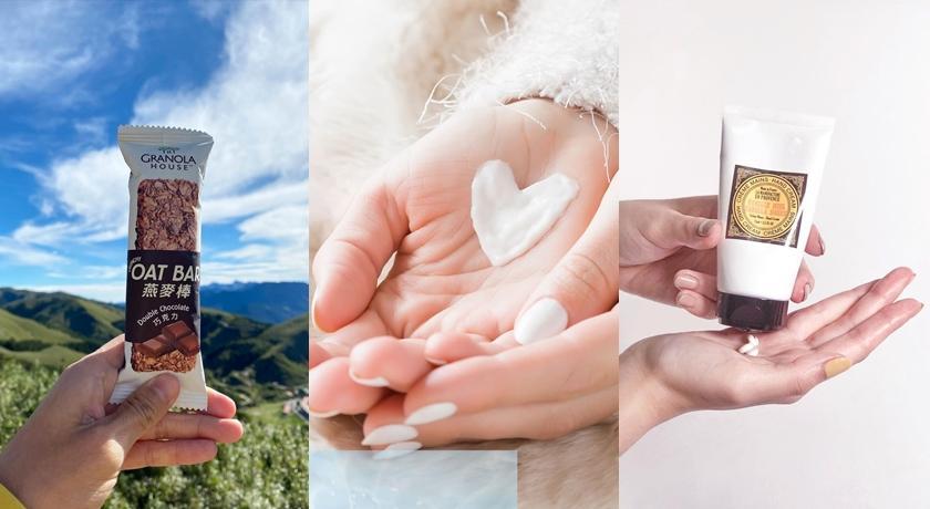 「同島一命」美妝品牌挺醫護!採檢艙、護手霜、燕麥棒通通捐起來