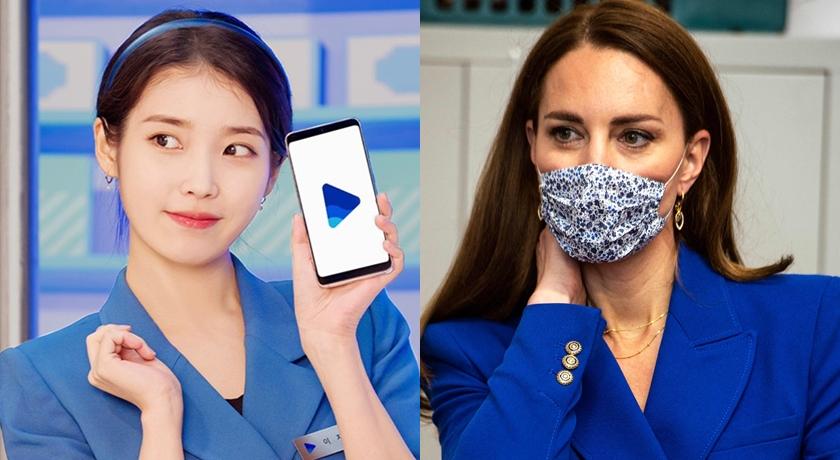 IU、凱特王妃竟「撞衫」了!網掀戰:她穿皇室藍外套比較美