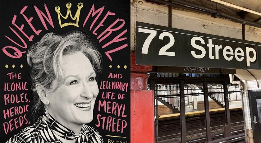 梅莉史翠普72歲生日好萊塢大咖曬照賀壽!紐約地鐵改名「72史翠普」致敬