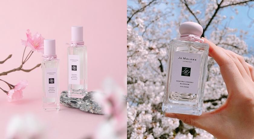 日本限定最美傳說 Jo Malone 櫻花香水終於來了!「霧面仙氣粉」鐵粉必收